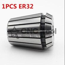 Зажимной патрон ER 32 ER32, пружинная втулка большого размера, для фрезерных станков с ЧПУ, фрезерный резак, 1 шт.
