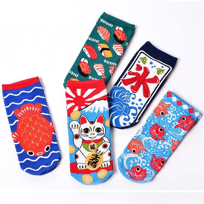Japanese Cartoon women colorful cotton novelty retro no show crew Socks Fortune cat socks fish sushi cute Invisible socks