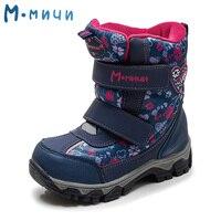 MMNUN Floral Girls Winter Boots Toddle Girls Winter Hiking Shoes Warm Kids Girls Winter Boots Brand
