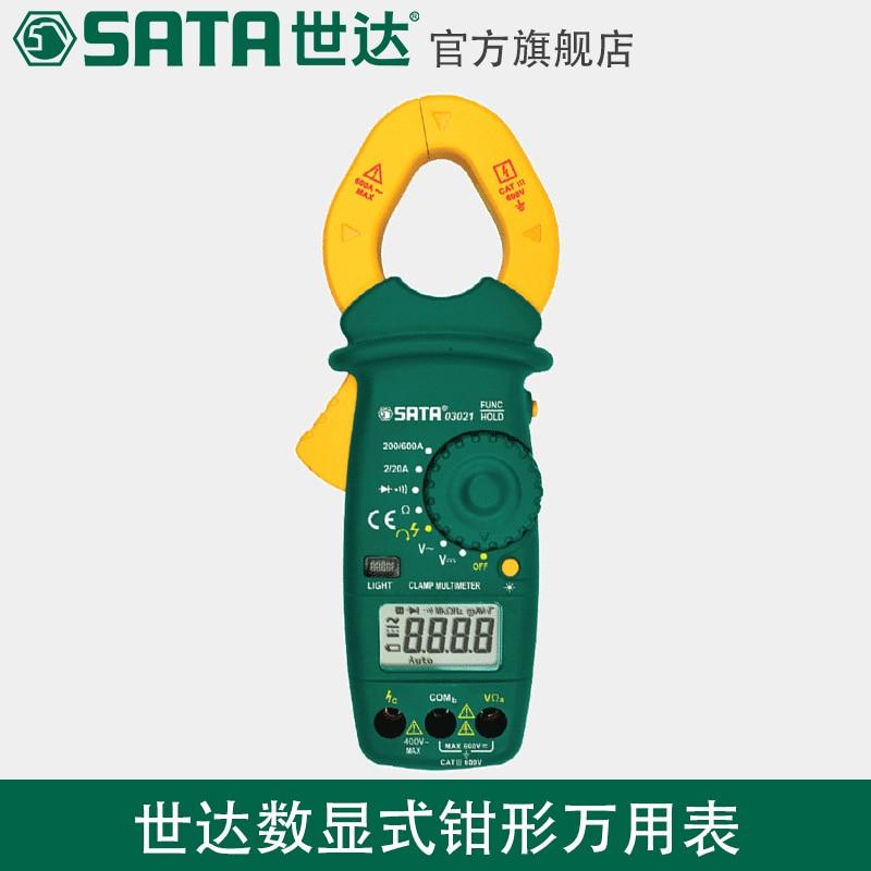 SATA pocket clamp digital multimeter automatic mileage anti-burning electronic digital display universal table 03021 xeltek private seat tqfp64 ta050 b006 burning test