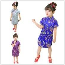 Festival de Primavera bebé niña Qipao niños vestidos chino tradicional ropa  Floral chica Cheongsam fiesta Chi-Pao vestido sedoso 06d1fb74a94