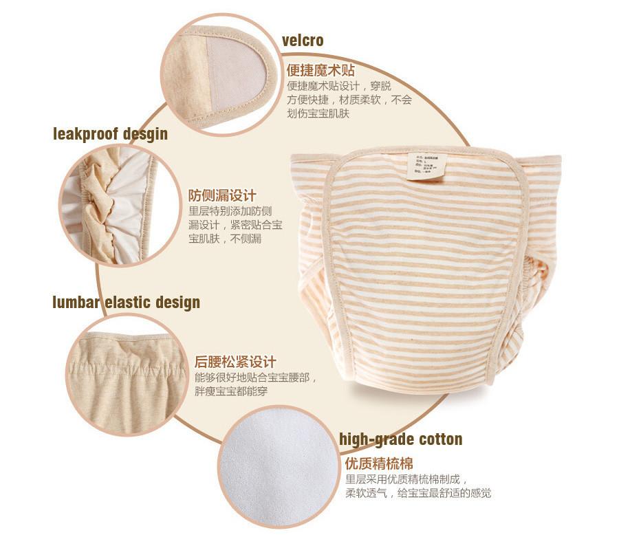 organic diapers-5