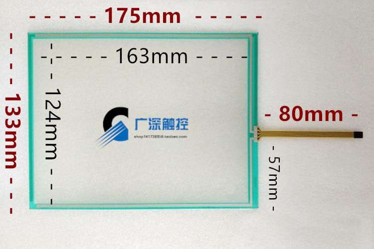 Оригинальный новый 10.4 дюймовый сенсорный экран 4-провод резистивный сенсорный экран промышленный компьютер посвященный 229*175