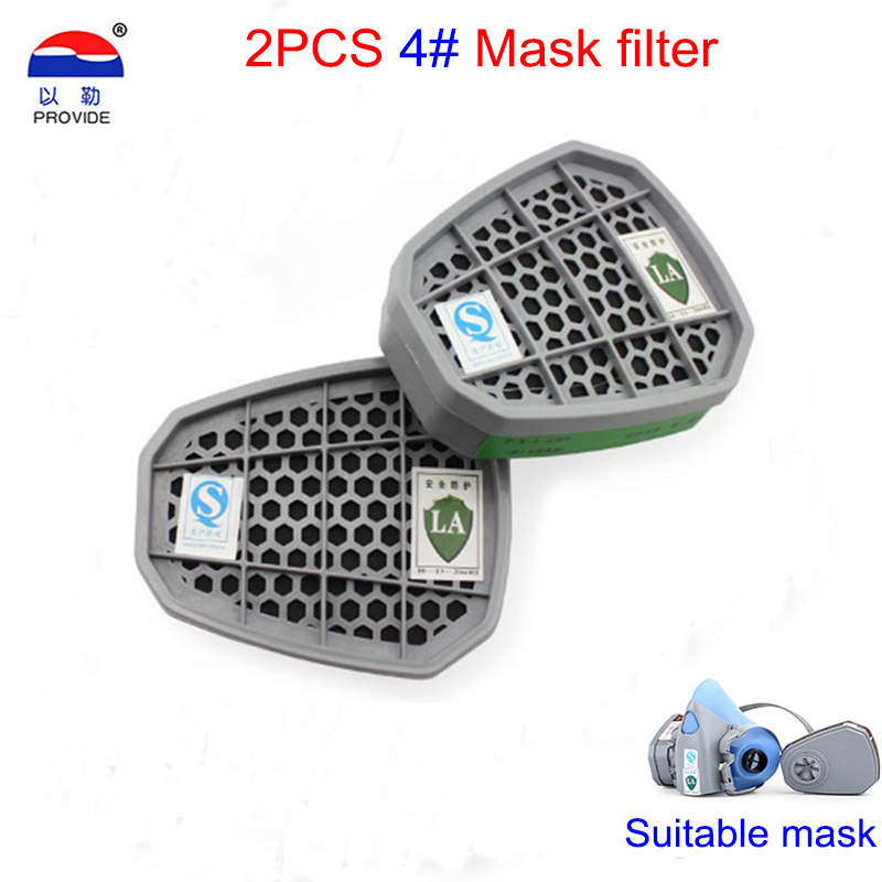 provide 9400a goggles gas mask high quality silica gel protective mask 4 filter against hydrogen acid gas filter mask PROVIDE 2PCS 4 # gas mask filter formula Activated carbon filter Cartridges against Ammonia Hydrogen sulfide Mask filter
