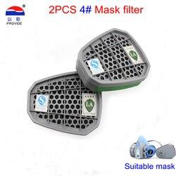 Zapewnij 2 szt. 4 # maska gazowa filtr formula filtr z węglem aktywnym wkłady przeciw amoniakowi siarkowodór filtr maski