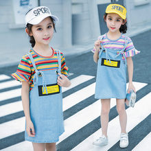 Girls Clothing Sets Children 2 Pieces Sets Clothes Jeans Overalls + Puff Sleeve Rainbow Striped T Shirt For Kids Summer Autumn