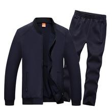 AmberHeard 2019 Модный осенне-зимний мужской спортивный костюм куртка + брюки спортивный костюм 2 шт. комплект спортивной одежды мужская одежда спортивный костюм