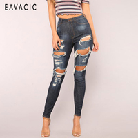 Women Trousers Destroyed Ripped Distressed Slim Casual Pants Boyfriend Jeans Hole Ladies skinny Womens Daily Jean Pant Clothing