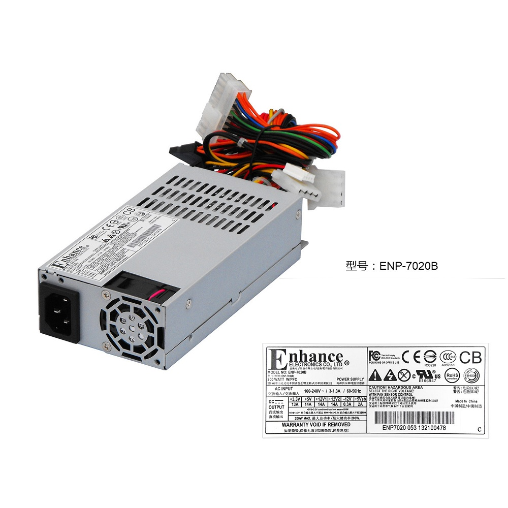 High Efficiency Rated 250w Industrial Power Supply P S Ps353 For 1u At Form Factor 220watts Ps2322 Tfx Flex Atx