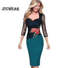 Lace Embroidery See Through Floral 3 Quarter Sleeve Party Occasion Bridemaid Mother Wear Plus Size