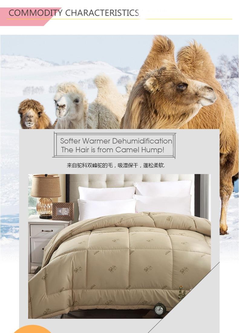 Camel Hair Comforters 15