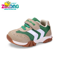 Toddler Jogger Little Kids Walking Footwear Brand New Trainers Gym Shoes Running Sport Suede Leather Sneakers