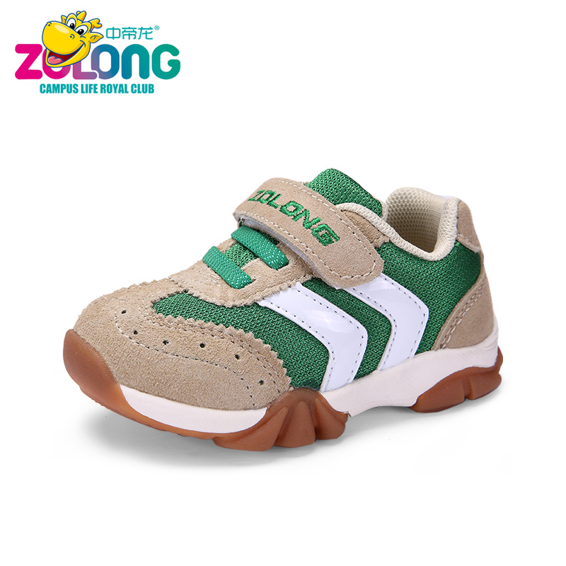 Toddler Boy Girl Jogger Little Kid Walking Footwear Brand New Trainers Gym Shoes Running Sport Suede Leather Sneakers Beige Blue