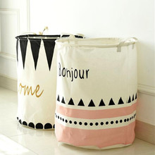 Large Laundry Hamper Bag 45*50 cm Folding Storage Bags For Home Dirty Clothes Gift Toys Basket