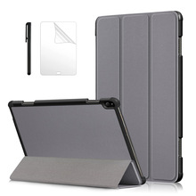 Slim Magnetic Folding Case for Lenovo Tab P10 TB-X705F TB-X7