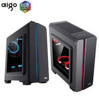 Aigo Aurora E10 Computer Case colorful rgb light bar large side through the back line game water cooled desktop computer chassis