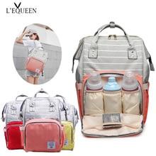 Fashion Mummy Bag Striped Maternity Nappy Bag Large Capacity Baby Bag Travel Backpack Designer Nursing Bag for Baby Care