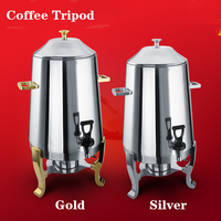 coffee container with tap Stainless steel coffee / tea/ beverage/milk / dipenser with faucet buffet hotel restaurant service 8L