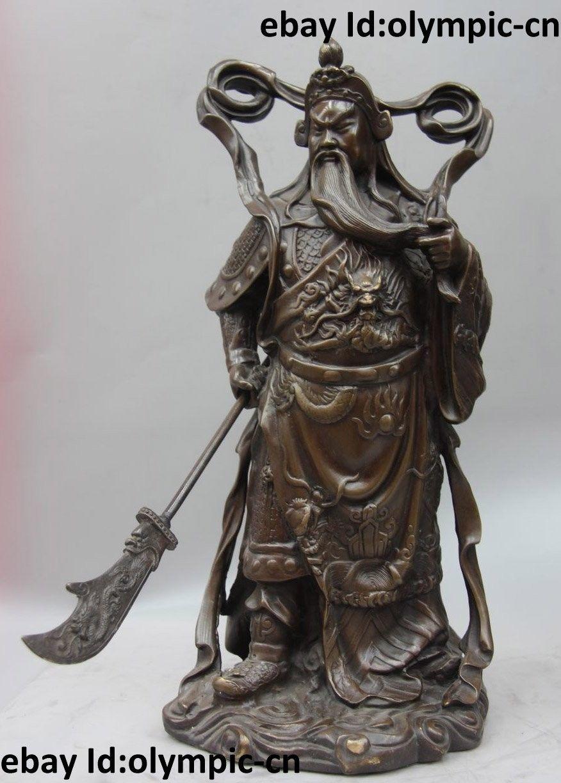 17 China Copper Bronze Dragon Sword Guan Gong God Guan Yu Warrior Buddha Statue17 China Copper Bronze Dragon Sword Guan Gong God Guan Yu Warrior Buddha Statue