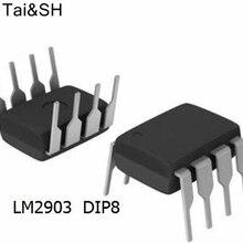 20pcs/lot LM2903 LM2903N LM2903P DIP8 differential comparato