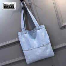 Shopping Bag Women Korean Casual Large Capacity Reusable Bag for Teenage Book School Bag Shoulder Tote Bag Cotton Denim Handbag(China)