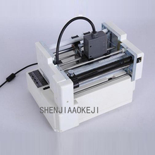 Automatic Small label printing stickers marking machine document feeder positioning Label segmentation machine ZD-110