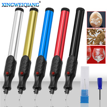 DIY Electric Engraving Engraver Pen Carve Tool For Jewelry Metal Glass Electric Engraving Pen+Small Wrench+2Pcs Pen head