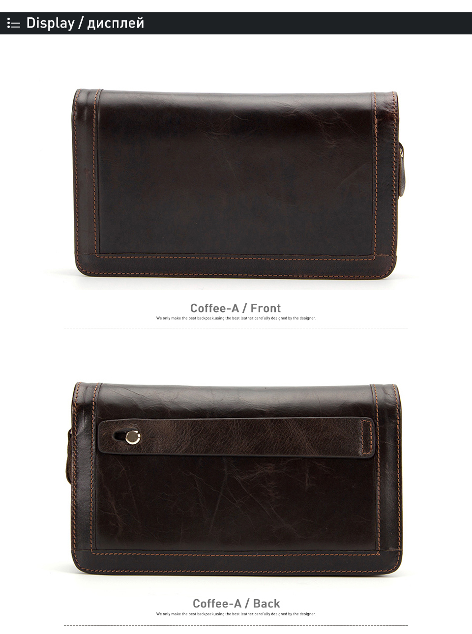 wallet with
