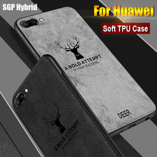 3D Cloth Texture Case For Huawei P20