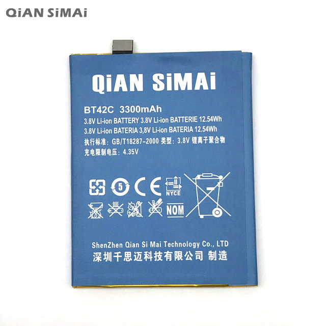 QiAN SiMAi High Quality BT42C 3300mAh Battery For MEIZU M2Note M2 Note Mobile phone + Tracking Code
