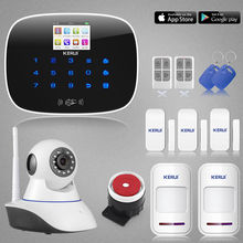 G19 inalámbrico Wired GSM SMS RFID Home Sistema de Seguridad Casa de Alarma Antirrobo Negro + KERUI APLICACIÓN WIFI HD cámara
