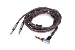 Image 2 - 4.4mm Upgrade BALANCED Audio Cable For SONY MDR Z7 Z7M2 MDR Z1R McIntosh Labs MHP1000 ONKYO A800 Focal Elegia HEADPHONES
