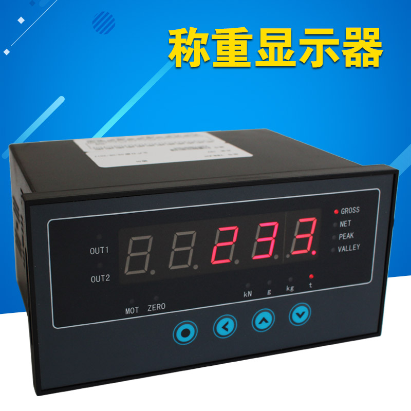 High precision S weighing display controller weighing instrument batching controlHigh precision S weighing display controller weighing instrument batching control