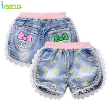 Shorts for girls 2016 New fashion