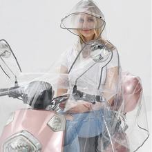 MTB мотоцикл EVA плащ полный водонепроницаемый защиты дождевики для рюкзак полностью прозрачный двойной шляпа с полями светоотражающий