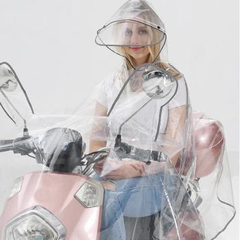MTB Motorcycle eva płaszcz przeciwdeszczowy pełna wodoodporna ochrona odzież przeciwdeszczowa do plecaka w pełni przezroczysta podwójna czapka odblaskowa tanie i dobre opinie Composite material Motorcycle Rainwear Environmental friendly EVA plastic Slightly loose Slightly soft Moderate Transparent waterproof removable hat-brim