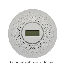 1 PCS Ceiling Standalone Carbon Monoxide and Smoke Combine Detector LCD display screen Fire CO alarm sensor Home security posion цена в Москве и Питере