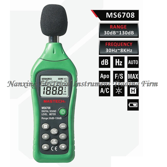 MASTECH MS6708 Handheld LCD Digital Display 30dB ~ 130dB Digital Sound Level Meter Noise Meter DB Decibel Level Meter Tester ms6708 30db 130db handheld digital sound level meter price