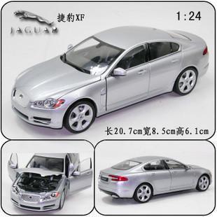 New 1:24 Jaguar XF Alloy Diecast Model Car With Box Silver Toy Collecion  B1548