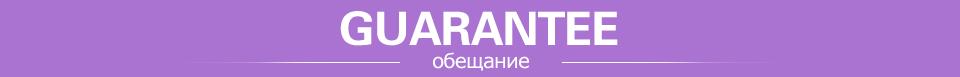 guarantee-960