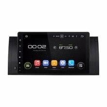 """Klyde 1 DIN 9 """"Android 7.1 Автомобильный Мультимедийный Плеер для M5 E39 X5 E53 автомобиля Радио стерео 4 ядра без DVD Аудиомагнитолы автомобильные 1024*600"""