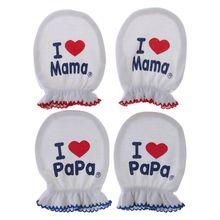 2 пар/компл. детские перчатки анти царапин уход за кожей лица предотвращает укусы руки мягкой смеси хлопка для новорожденных поставки I Love Papa» или «I Love Mama»(«Я люблю творческий мальчик