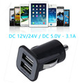 New Mini Auto Car Universal 2 Port USB Car Charger Adapter/Cigar Socket DC 5.0V  3.1A Fast Charge For iPhone iPad iPod