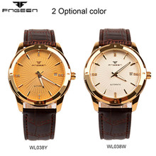 Self-Winding Waterproof Men's WristWatch Mechanical Wrist Watches Stainless steel Case Casual PU Leather Strap With date window
