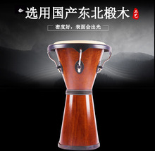 12 inch African Drums Djembe Basswood Drum Musical Instrument Free Shipping
