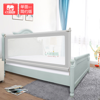 baby Crib guardrail vertical lifting safe fence children's bed fence baby bedside bed anti fall block fences
