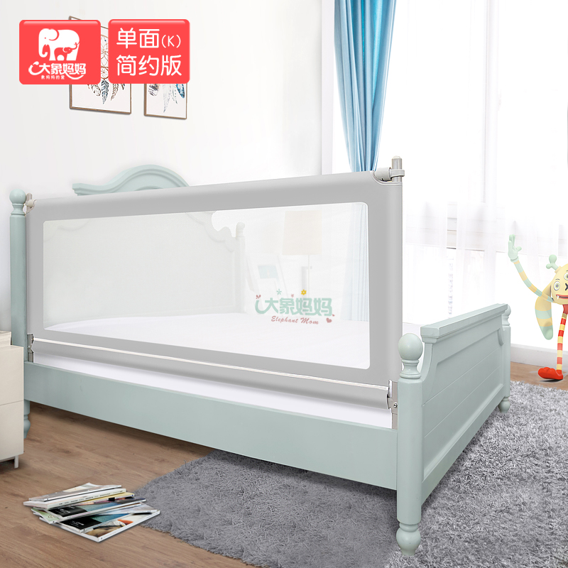 baby Crib guardrail vertical lifting safe fence children's bed fence baby bedside bed anti-fall block fences fences