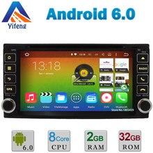 Android 6.0 Octa Core 2GB RAM 32GB ROM Car DVD Player Radio For TOYOTA RAV4 Camry Yaris VIOS HILUX PRADO Corolla EX Echo Avanza