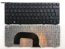HB Hebrew keyboard For HP DM1 DM1-3000 DM1Z-3000 DM1-3100 DM1-3200 DM1-4000 DM1-3105M black Layout