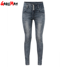Женские брюки высокой талией джинсы 2016 новый хлопок тонкий плотно дизайнер синие джинсы брюки для женщин тощий Эластичный Пояс(China (Mainland))